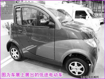 郑州电动车展会